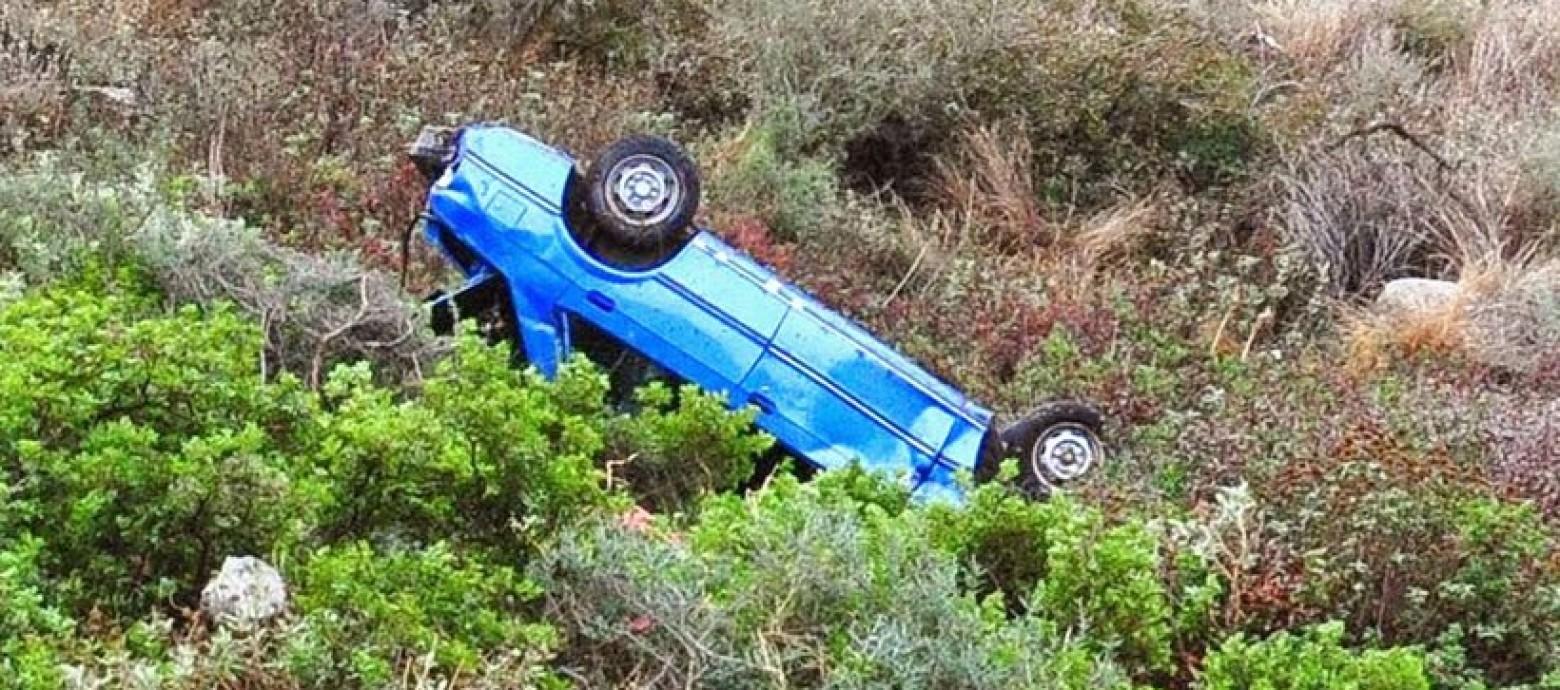 Χανιά: Σε γκρεμό 20 μέτρων έπεσε αυτοκίνητο στην Κάντανο