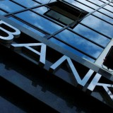 Εθελοντική παράδοση ακινήτου ζητούν οι τράπεζες