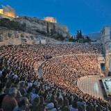 «Όχι» του ΚΑΣ σε συναυλία του Συλλόγου «ΕΛΠΙΔΑ»