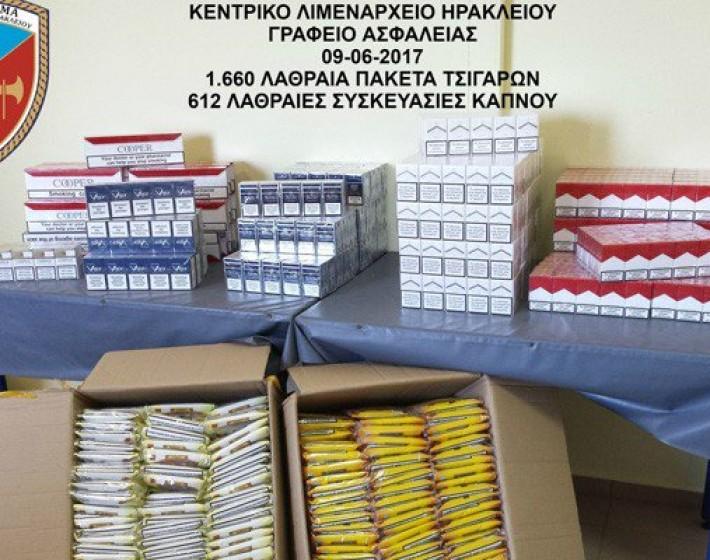Μετέφεραν 2.000 πακέτα λαθραίων τσιγάρων και καπνού με ταξί