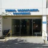 Ρέθυμνο: Αιτήσεις για την πρόσληψη φυλάκων στο νοσοκομείο