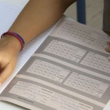 Πανελλαδικές 2017: Οι απαντήσεις στα Μαθηματικά και Ιστορία