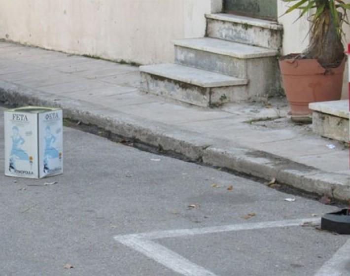Πρόστιμα 400 ευρώ για όσους κρατούν τις θέσεις πάρκινγκ