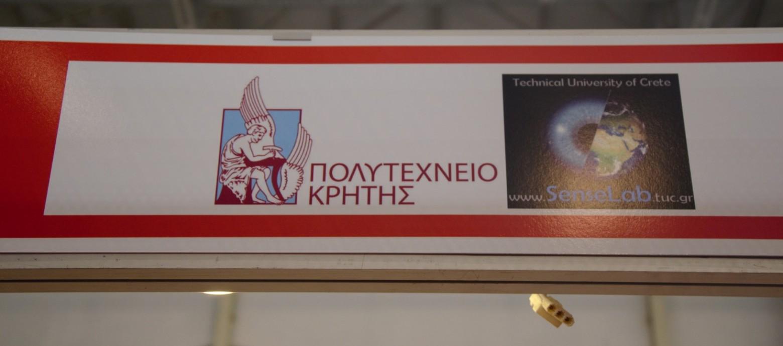 Καταγγέλλουν τον Πρύτανη οι φοιτητές του Πολυτεχνείου Κρήτης