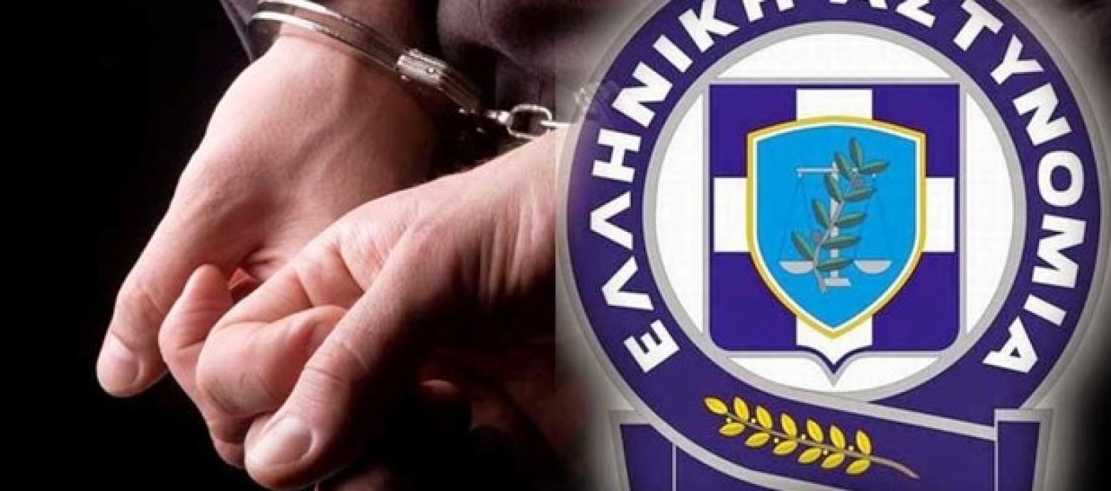 Ηράκλειο: Συνελήφθησαν τρία άτομα για κλοπή, όπλα και ναρκωτικά