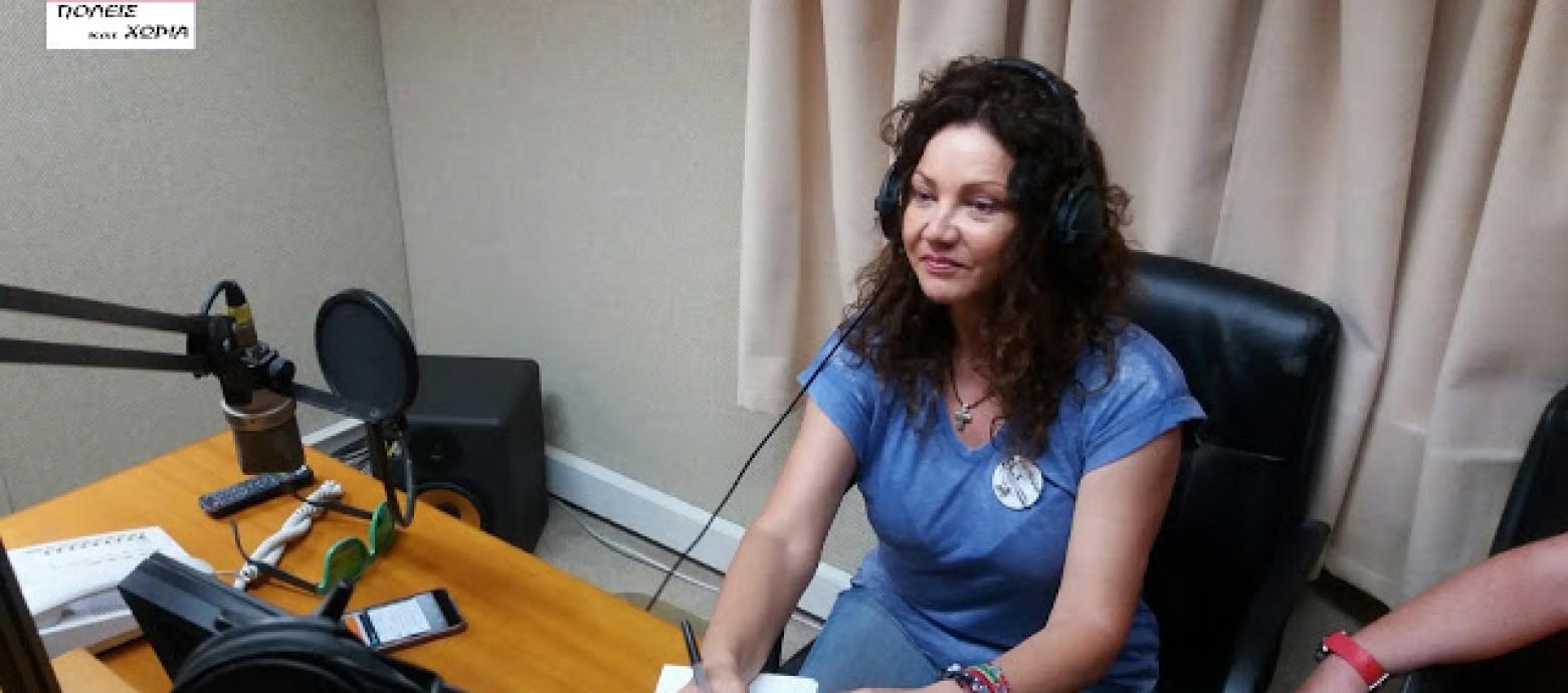 Η Σοφία Αρβανίτη στο Ράδιο Κρήτη – στην εκπομπή Μπλεγμένα Καλώδια