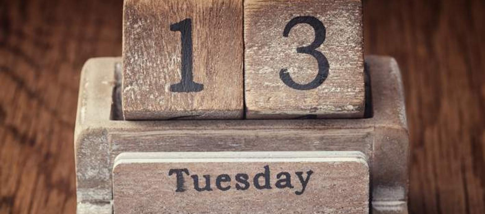Τρίτη και 13 σήμερα
