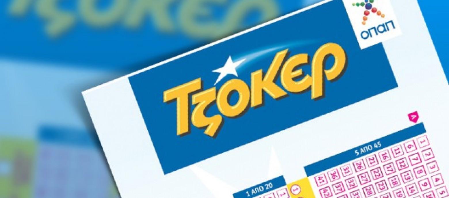Οι τυχεροί αριθμοί του Τζόκερ…Ένας υπερτυχερός – 5,7 εκατ. ευρω