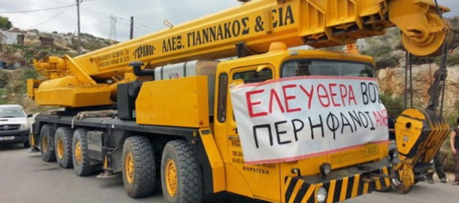 ΡΕΘΥΜΝΟ: Έδιωξαν τα βαρέα οχήματα των ΒΑΠΕ στο δήμο Αγίου Βασιλείου