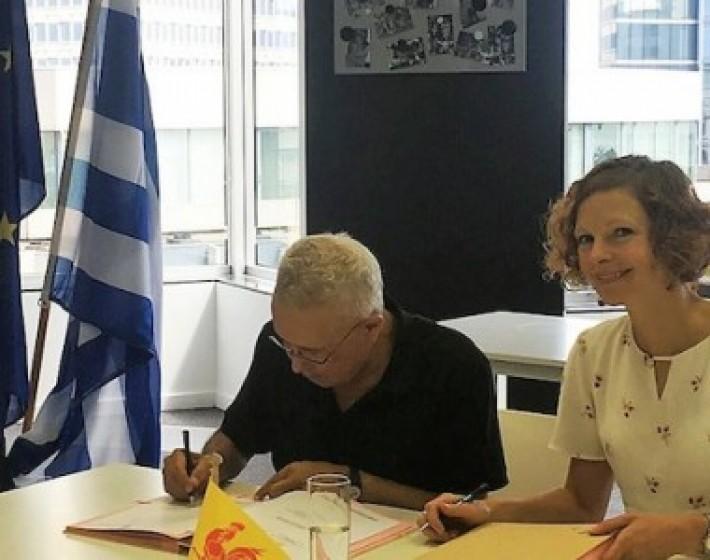 Τα ελληνικά επίσημη ξένη γλώσσα στα Λύκεια του Βελγίου