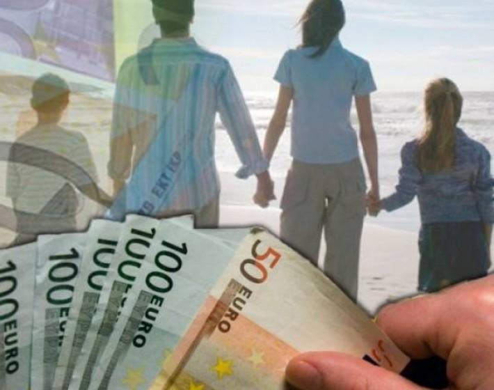 ΟΓΑ :Εγκρίθηκε η πληρωμή για το οικογενειακό επίδομα Α21