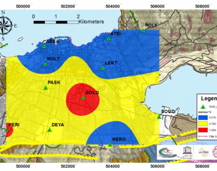 Μέχρι τα Χανιά έφτασαν τα σεισμικά κύματα από την Κω