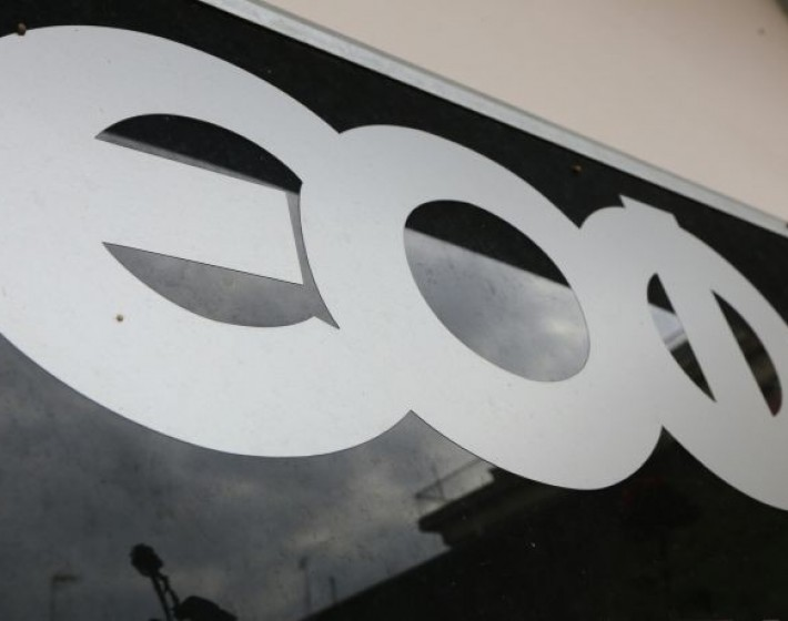 Ο ΕΟΦ προειδοποιεί για έμπλαστρα που πωλούνται διαδικτυακά