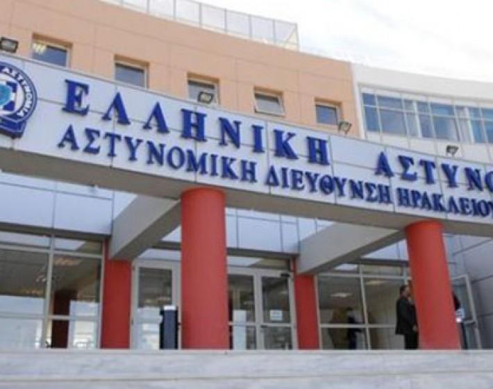 Δεκατέσσερις συλλήψεις για πλαστά έγγραφα σε Χανιά και Ηράκλειο