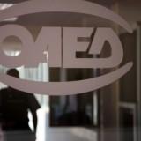 Ανοίγουν 3 νέα προγράμματα για ανέργους του ΟΑΕΔ