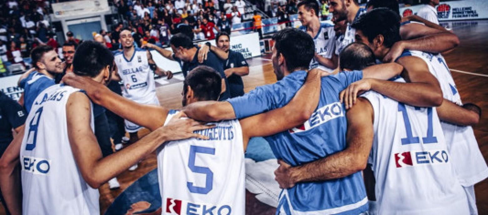 Ευρωμπάσκετ Νέων Ανδρών: Με συρτάκι πανηγύρισαν οι παίκτες της Εθνικής