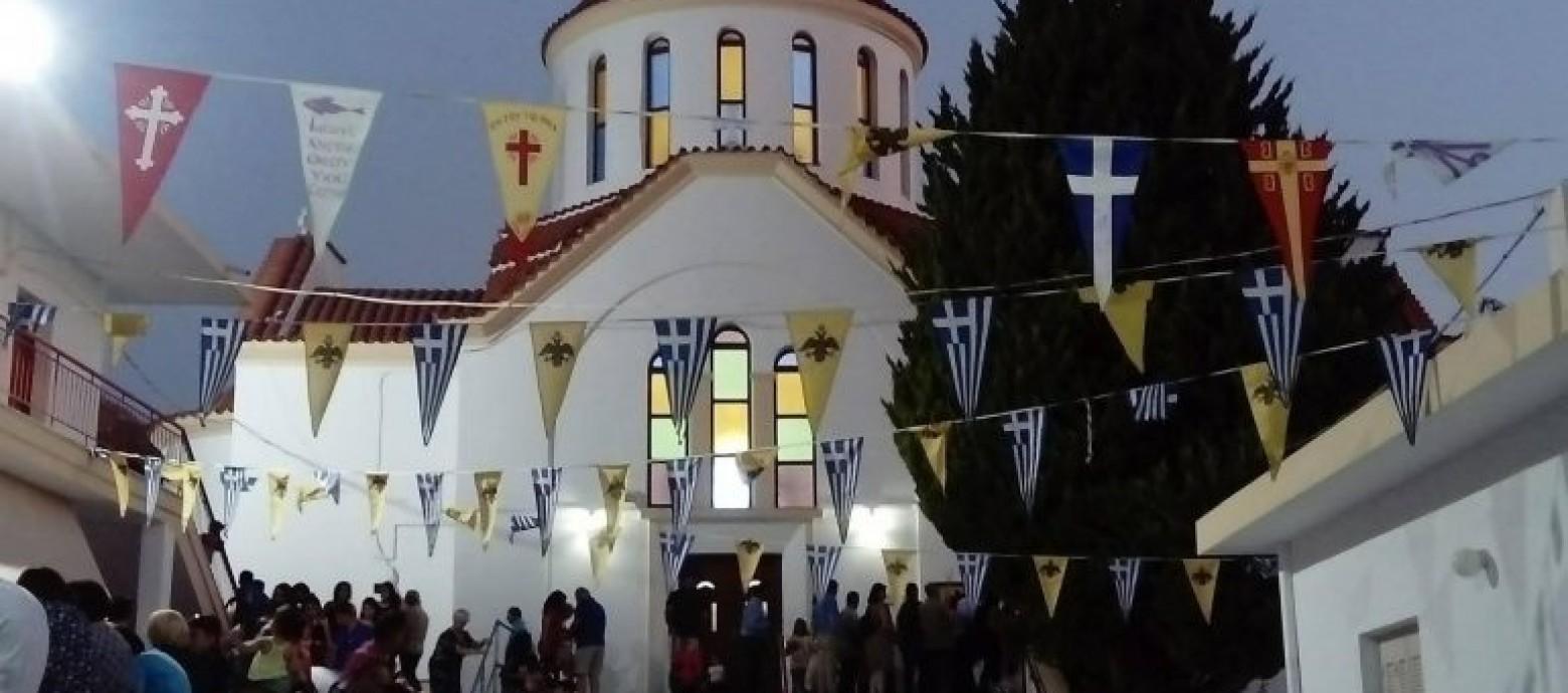 Η Αγία Μαρίνα της Βόνης