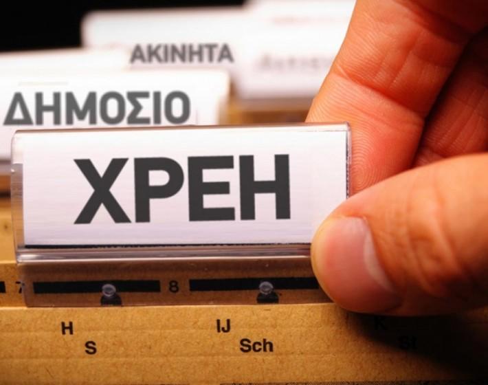 Διαγράφονται οφειλές ανασφάλιστων πολιτών στα νοσοκομεία Ηρακλείου