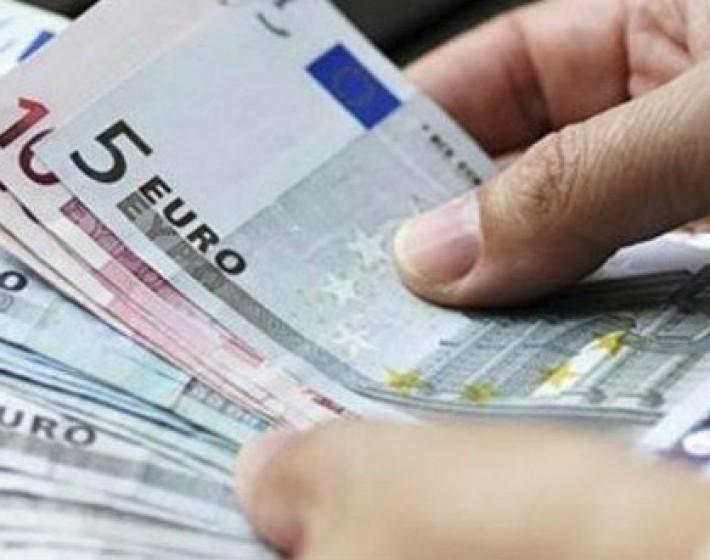 ΟΓΑ: Πληρώθηκε η β δόση για τα οικογενειακά επιδόματα