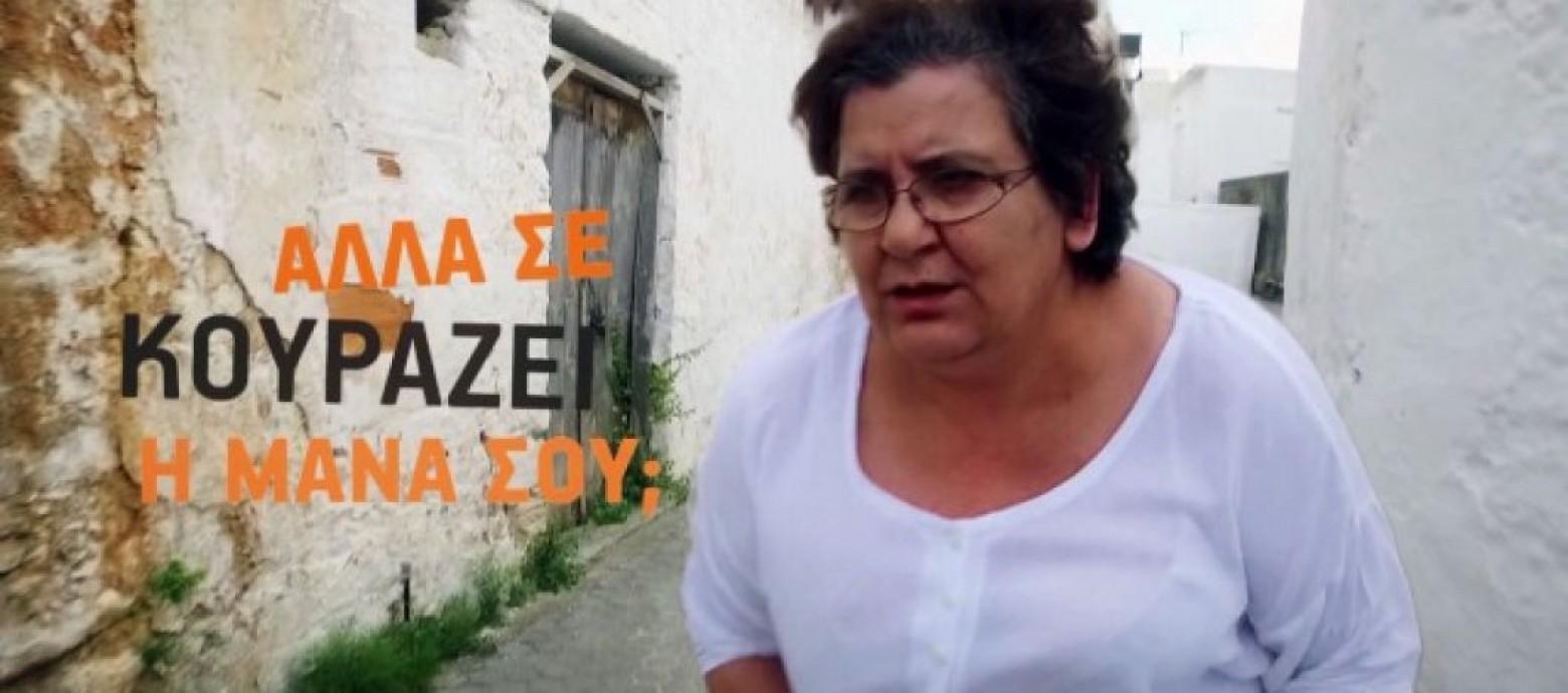 Ημιμαραθώνιος Κρήτης 2017! Η Ελληνίδα μάνα!