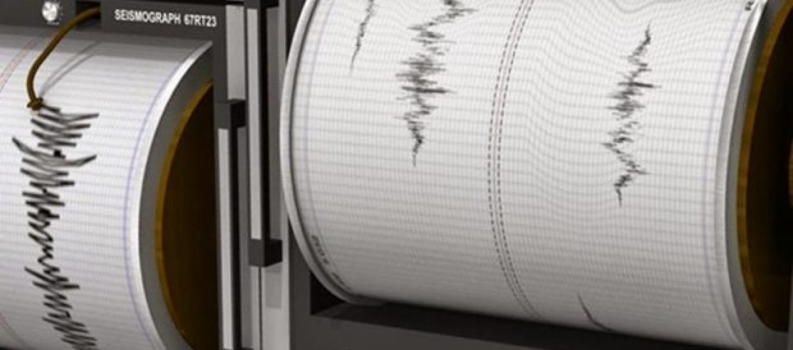 Κρήτη: Σεισμική δόνηση μεγέθους 4,3  Ρίχτερ