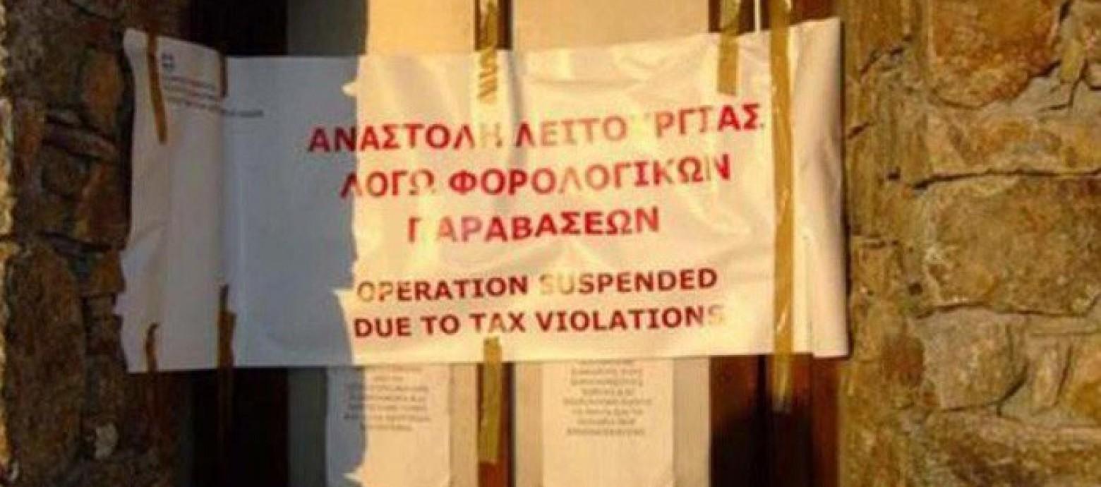 «Λουκέτο» 48 ωρών σε κατάστημα νυφικών στην Κρήτη
