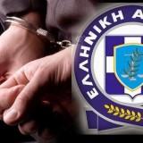 Ηράκλειο: Συνελήφθη 35χρονος για κατοχή και διακίνηση ναρκωτικών