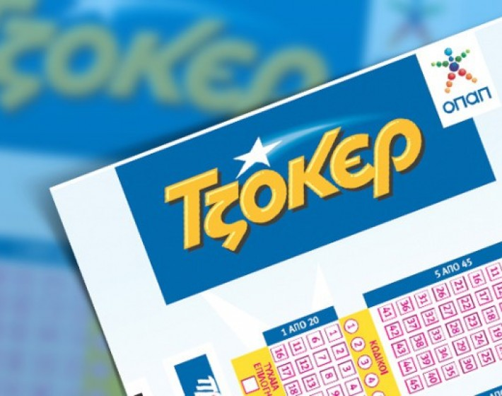 Τζόκερ: Με 3 ευρώ κέρδισε 100.000-Το μοναδικό πεντάρι έπεσε στο Ηράκλειο