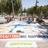 Στο Ηράκλειο το πλοίο «Rainbow Warrior» της Greenpeace